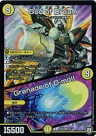 God of Dream/Grenade of D-moll 【EX04-6-75SR】