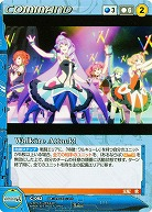 Walkure Attack! 【BL-C082R】