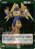 GOLDEN RYAN 【SCGN-U282M】