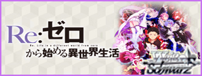 banner_5