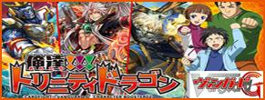 banner_7